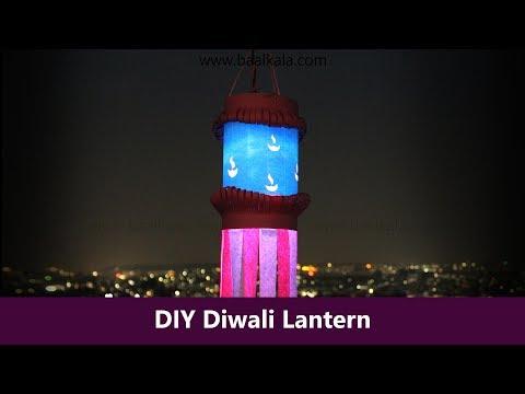 Diwali Lantern DIY | How to make Handmade paper kandil