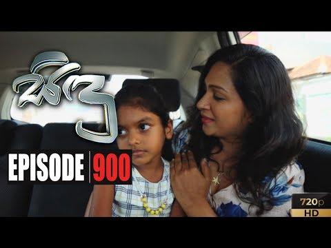 Sidu | Episode 900 17th January 2020