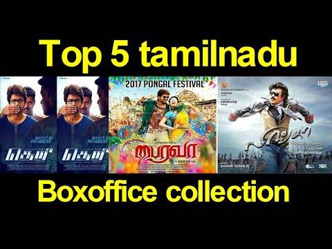Top 5 tamilnadu boxoffice collection ||...
