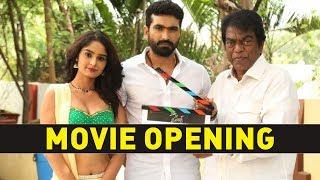 Idi Naa Biopic Movie Opening || Viswa || Nikitha Pawar || Latest Telugu Movies || E3 Talkies