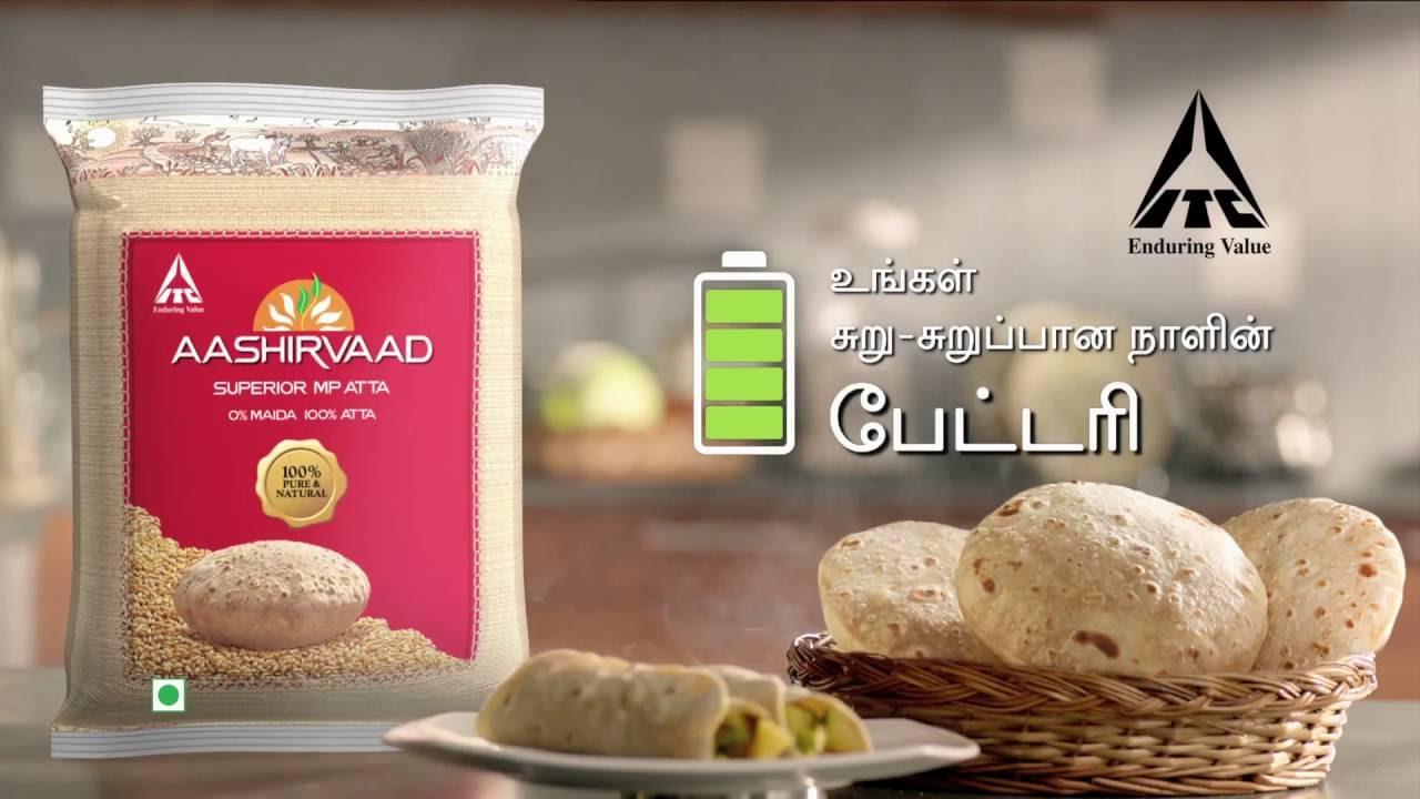 Whole Wheat Atta Online   Buy Whole Wheat Flour - Aashirvaad