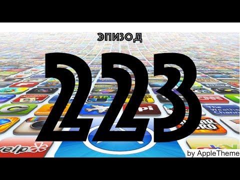Лучшие игры для iPhone и iPad (223)