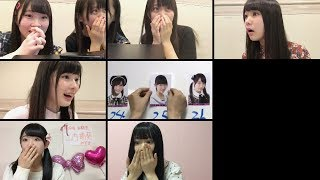 【初選抜】 山内瑞葵 16期生のリアクション 【AKB48 52nd】 AKB48 検索動画 22