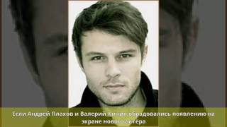 Пронин, Евгений Сергеевич - Биография