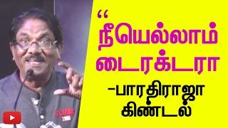 Bharathiraja Speech About KanavuVariyam Director In Audio Launch