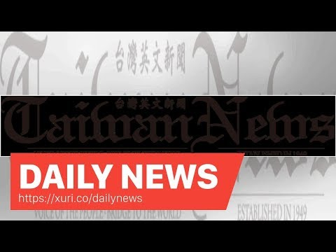 Daily News - Hungary gives tax breaks to boost population, stop immigration | DW | 10.02.2019
