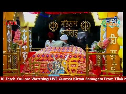 Live-Now-Gurmat-Kirtan-Samagam-From-Shiv-Vihar-Nilothi-Extn-Delhi