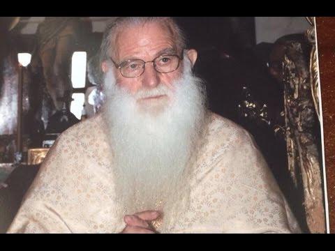 αποσπάσματα από την εξόδιο ακολουθία του Γέροντος Αιμιλιανού Δημοσθένους από Κελλάκι Λεμεσού Κύπρος