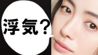 仲間由紀恵の夫である俳優の田中哲司は、妻の居ぬ間に何者かと密会して...