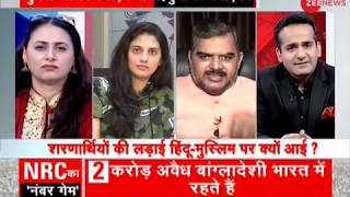 Taal Thok Ke:  Are Hindus not allowed to come to Hindustan?