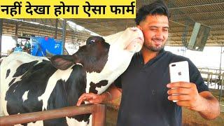 भारत पंजाब में Inttelligent आधुनिक डेयरी फार्म | सबसे उन्नत उच्च प्रौद्योगिकी कृषि मशीनरी