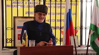 Обращение Аушева Ахмад-Башира к жителям Ингушетии