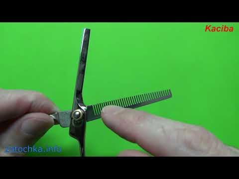 Ножницы филировочные JAGUAR переточка