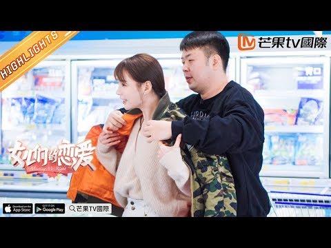 《女儿们的恋爱》2月20日看点:梦辰为准公婆亲制大餐  ▶ 完整版芒果TV国际APP已上线