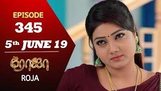 ROJA Serial | Episode 345 | 5th June 2019 | Priyanka | SibbuSuryan | SunTV Serial | Saregama TVShows