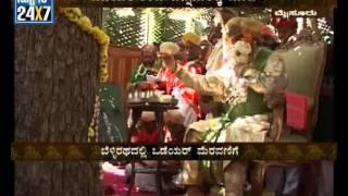 Mysore Dasara Banni tree (Prosopis spicigera) pooja - Suvarna news