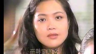 1994 中視 相親 翁家明 柯淑勤 林秀玲 曾亞君 劉德凱 孟庭麗 羅斌