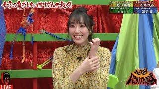 『必殺!バカリズム地獄』に元AKB48でタレントの松井咲子がゲスト出演。...