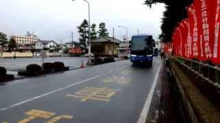 平成27年 旧正月の竹駒神社にやってきた観光バス thumbnail