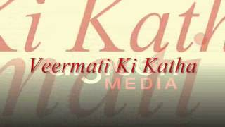 Karva Chauth Katha - Veermati Ki Kahani