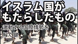 #18  激動する国際情勢を解く鍵 高原剛一郎