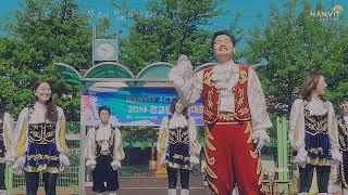 """2019 체육대회 """"한빛응원단"""""""