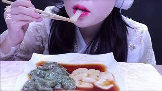 [홍조'ASMR] 꿀떡꿀떡~쫄깃쫄깃 대구 꿀떡 …