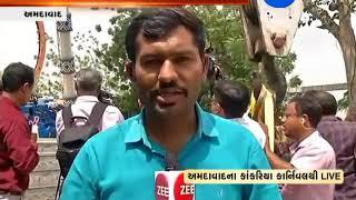 Ahmedabad: Ride in Kankaria Collapses, See What CM Vijay Rupani Said