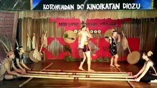 Sabah Magunatip Dance