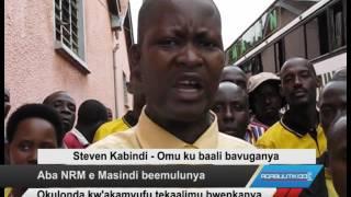 Aba NRM e Masindi beemulugunya thumbnail
