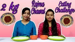2kg Rajma Chawal Eating Challenge | Rajma Chawal Challenge | Food Challenge India