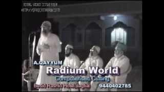 Telugu Pandith Mohammad Ismail Sahab ,Islam ka taruf veedon me 3 Jagtial 17.02.2005