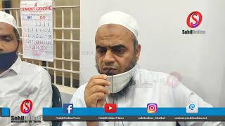 Dhul Hijjah moon sighted; Bhatkal Qazis announce first day of Eid Al Adha as July 31