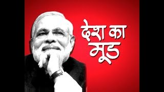 ABP News is LIVE |