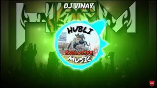 N Audio New Baby Voice Nasir sound || DJ VINAY ||  || HEM ||