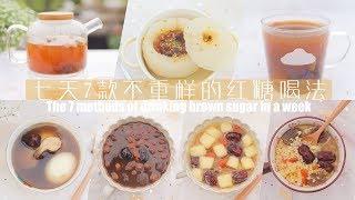烹飪美食,愛食物和寵物。烹飪故事的生活美學!