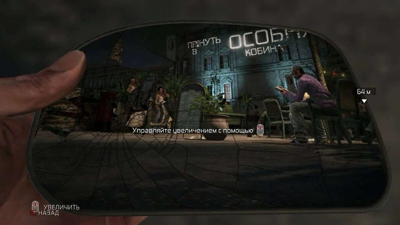 Splinter cell conviction gameplay