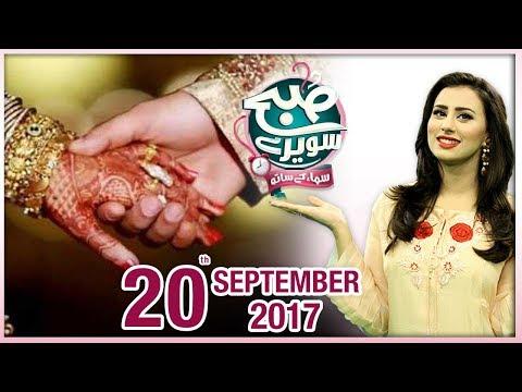 Subah Saverey Samaa Kay Saath - SAMAA TV - Madiha Naqvi - 20 Sept 2017
