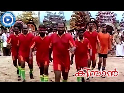 Malayalam Movie - Kissan - Part 18 Out Of 19 [Kalabhavan Mani, Bhavana, Biju Menon] [HD]