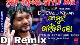 To Muhan Chahinbini Loo..Humane Sagar-New Sad Song SBP Tapori Style Mix By Dj Dalu King Of JSG