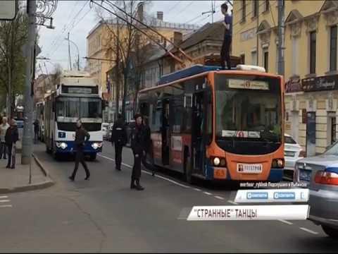 В Рыбинске появился новый способ бесплатного проезда в общественном транспорте
