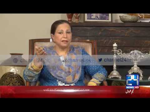 DNA  6 July 2016 (Eid Special)