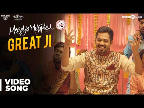 Meesaya Murukku Songs | Great Ji Video Song | Hiphop Tamizha, Aathmika, Vivek