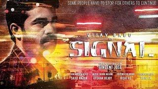SIGNAL A Malayalam shortfilm Starring VIJAY BABU