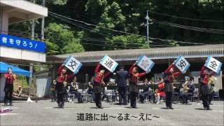 岡山県警察音楽隊が演奏する、 「命のルール」に歌詞を付けました。 旅...