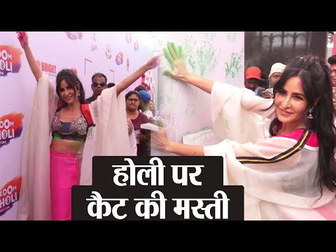 Katrina Kaif enjoys Holi festival in fun mood; Watch video   Boldsky Mp3