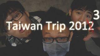 New Year Taiwan Trip