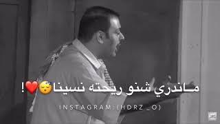 محتاج انا الحنيه 💔 حسن بلام ..نبي بنات❤️🔞