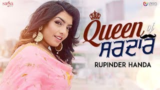 Queen of Sardar - Rupinder Handa | Official Video | MR. WOW | Latest Punjabi Song 2018 | Saga Music
