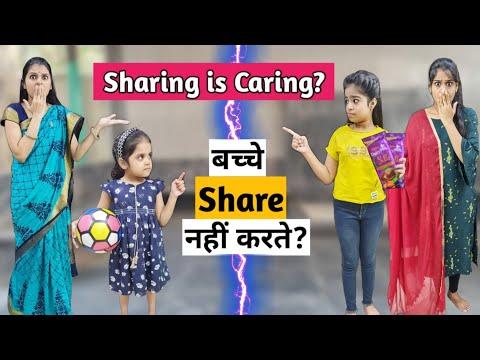"बच्चे Share नहीं करते ? ""SHARING IS CARING"" || Mr & Mrs Chauhan"